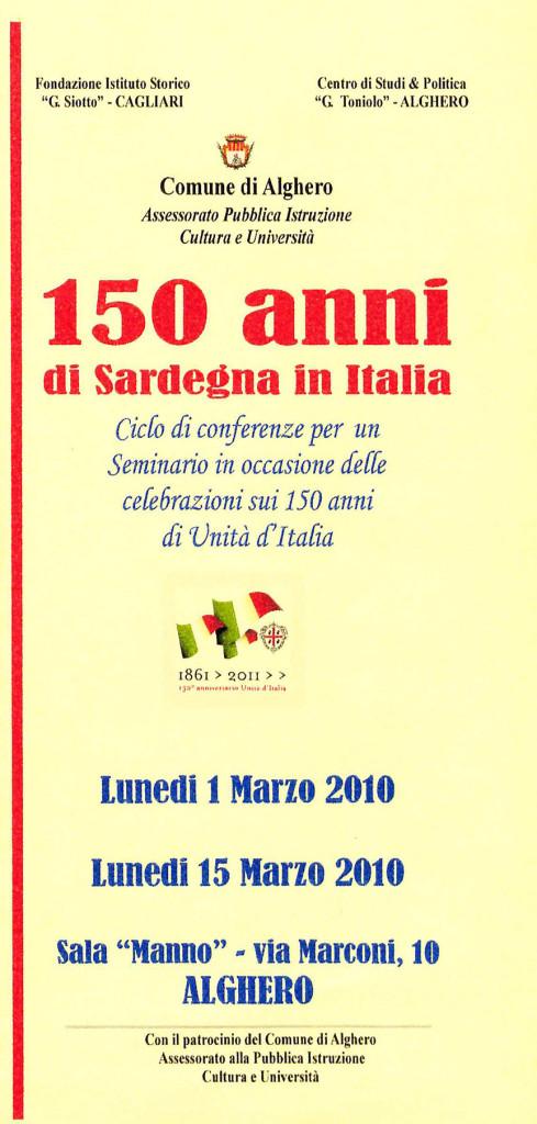 150 anni di Sardegna in Italia - Ciclo di conferenze per un Seminario in occasione delle celebrazioni sui 150 anni di Unità d'Italia