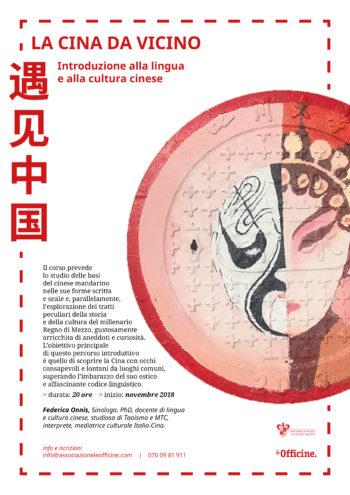 La Cina da vicino. Corso di introduzione alla lingua e alla cultura cinese