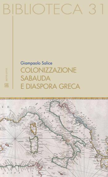 Presentazione del libro di Giampaolo Salice
