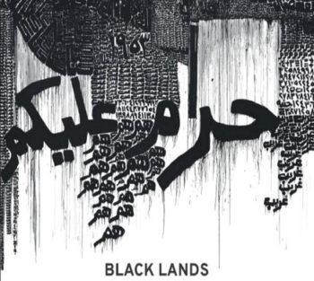 """Presentazione del disco """"Black Lands"""" di Andrea Morelli e Silvia Belfiore"""